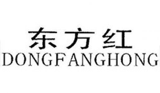 dongfanghong