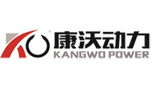 kangwo